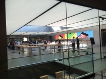 applestore-zorlu-shady@dh-12